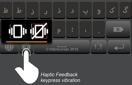 Advanced Kurdish Keyboard 5.5 screenshots 10