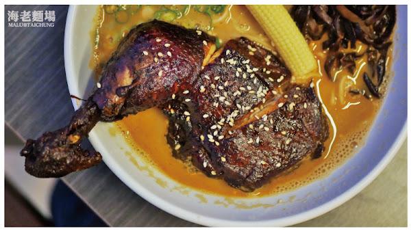 海老麵場超濃郁蝦湯與軟嫩飛水無骨牛的海陸夢幻拉麵組合
