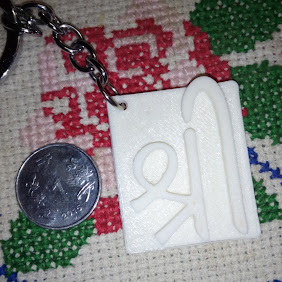 Shree Keychain