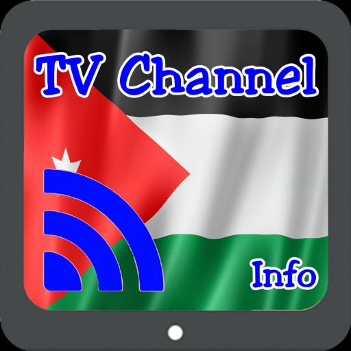 TV Jordan Info Channel