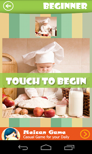 Tiled Picture Game - Baby Cute