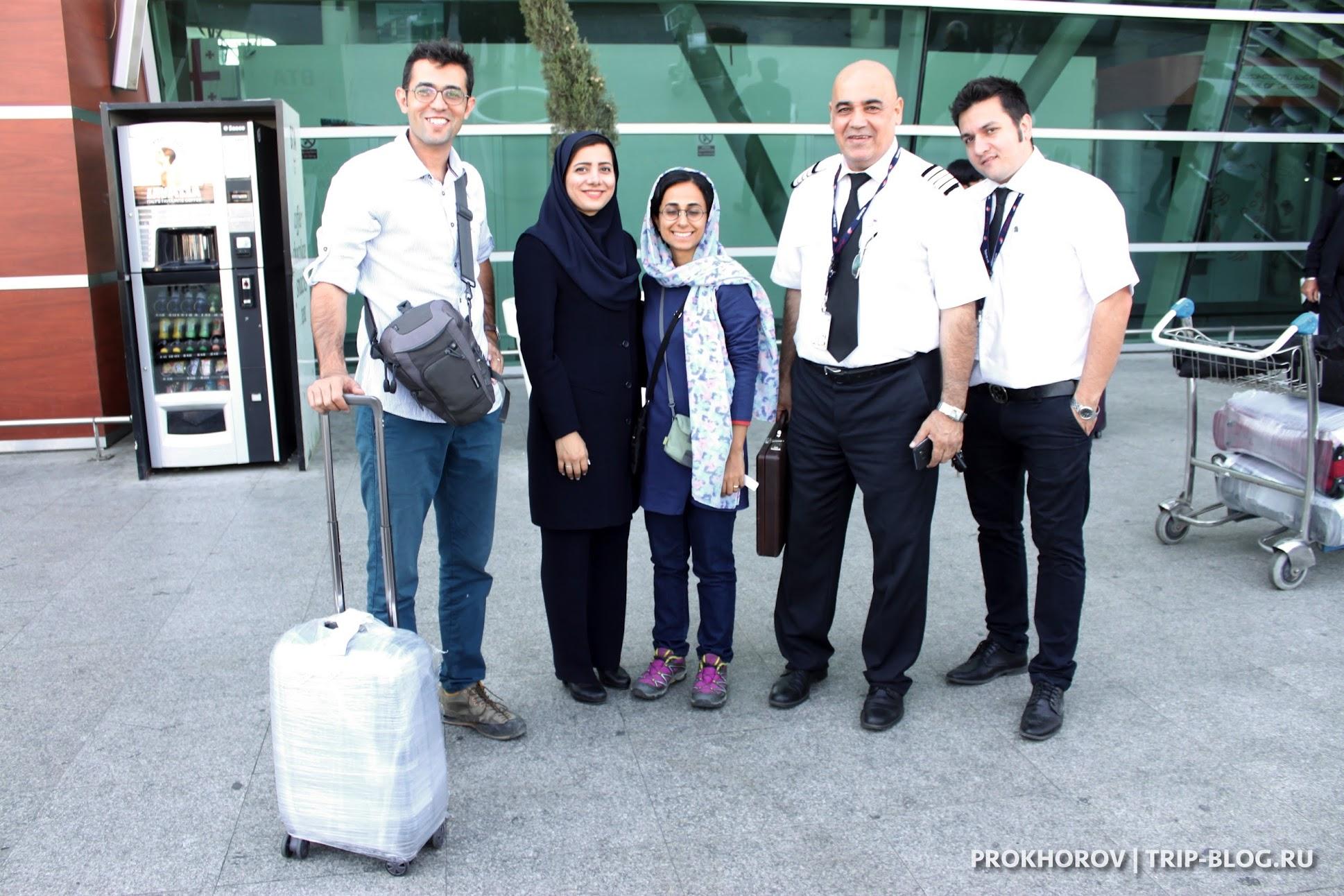 Представители иранской а/к Taban Air