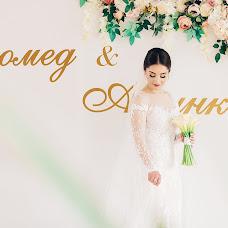 Wedding photographer Ruslan Ramazanov (ruslanramazanov). Photo of 31.08.2018