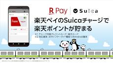 楽天ペイ-かんたん、お得なスマホ決済アプリでキャッシュレス!のおすすめ画像2