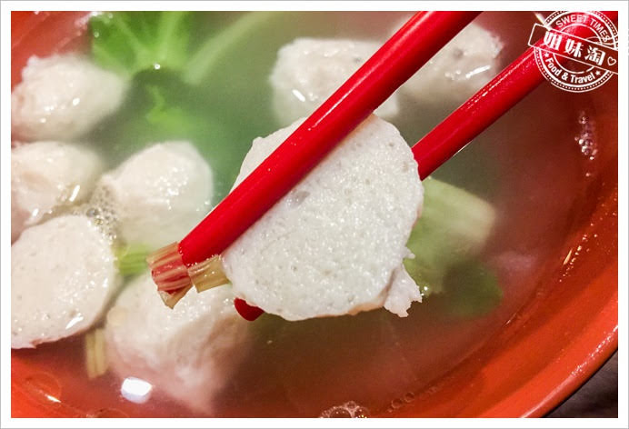 竹棧魚丸湯