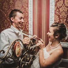 Wedding photographer Vitaliy Slesarenko (VutaLuk). Photo of 06.11.2013