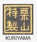Photo: Kuriyama