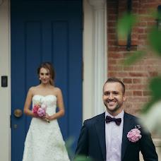 Wedding photographer Aleksandra Epifanova (SallyPhoto). Photo of 13.01.2017