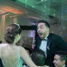 Esküvői fotós Merlin Guell (merlinguell). Készítés ideje: 04.04.2019