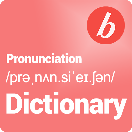download english pronouncing dictionary