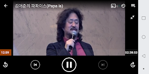 screenshot of 김어준의 팟캐스트