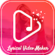 Download Lyrical Video Maker For PC Windows and Mac