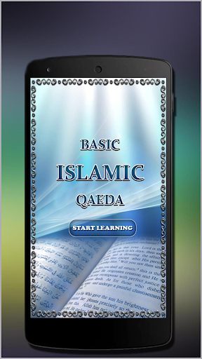 基本的なイスラムカイダ
