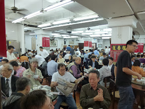 Photo: Inside 蓮香 the dim sum palor