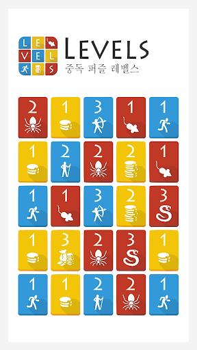 免費下載解謎APP|중독 퍼즐 레벨스 [Levels] app開箱文|APP開箱王