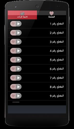 منوعات عربية 2016 - بدون نت