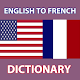 Download English To French Dictionary For PC Windows and Mac