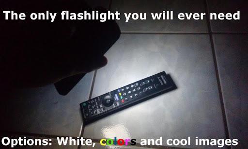 スクリーンライト+カラー