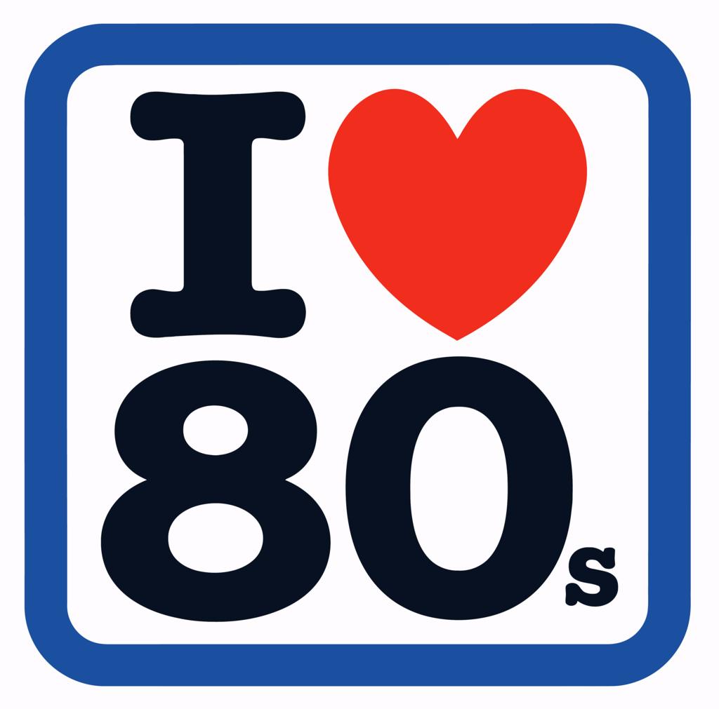 ... I ♥ 80s | by Kwintin