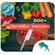 Download Healthy Recipes Tamil (500+) - ஆரோக்கிய சமையல் For PC Windows and Mac