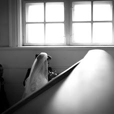 Wedding photographer Cosmin Calispera (cosmincalispera). Photo of 11.05.2018