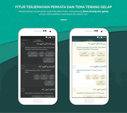 Al Quran Indonesia screenshot 5