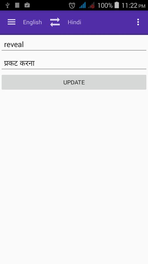 Hindi and english dictionary pdf