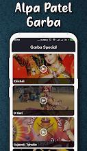 Alpa Patel Navratri Garba Song 2018 1 0 latest apk download for