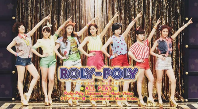 roly poly 1