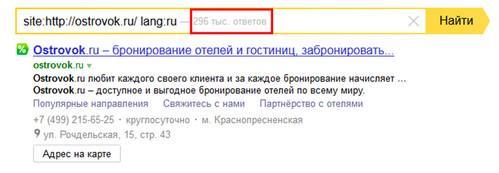 https://img-fotki.yandex.ru/get/16193/59492745.25/0_e79e7_d7998785_orig.jpg