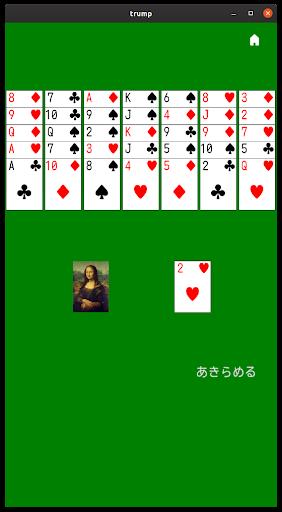ゴルフソリティア screenshot 2