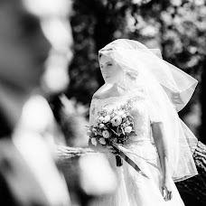Wedding photographer Kseniya Kolomiec (ksenija). Photo of 12.02.2018