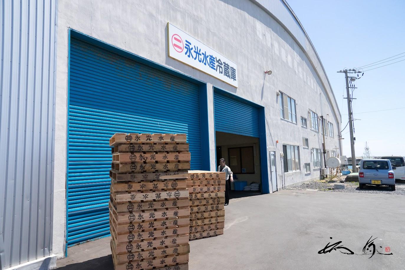 丸二永光水産の冷凍施設