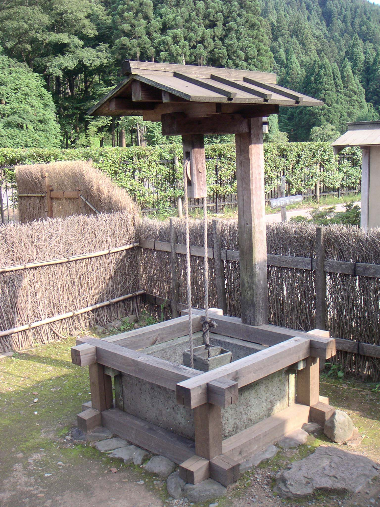 Traditional Japanese Well