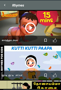 Tamil Rhymes - video,songs,rhymes,online - náhled
