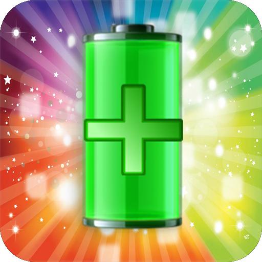 工具のバッテリーの修理セーバー LOGO-記事Game