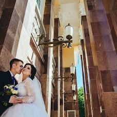 Wedding photographer Alina Kuznecova (alinavk). Photo of 21.06.2017