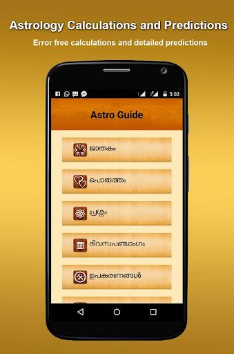 Astro-Guide
