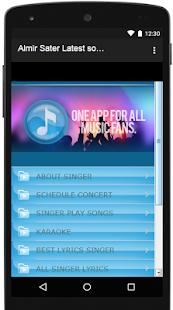 Almir Sater Songs & Lyrics, latest. - náhled
