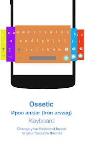 Ossetic Keyboard - náhled