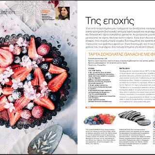 Berry Ganache Tart As Seen In Taste Magazine