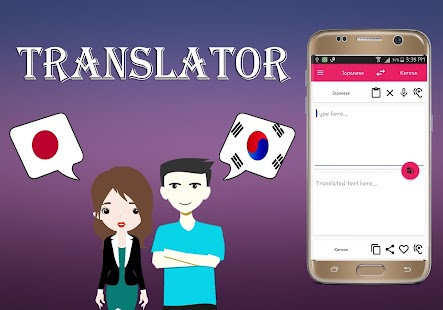 Japanese To Korean Translator - náhled