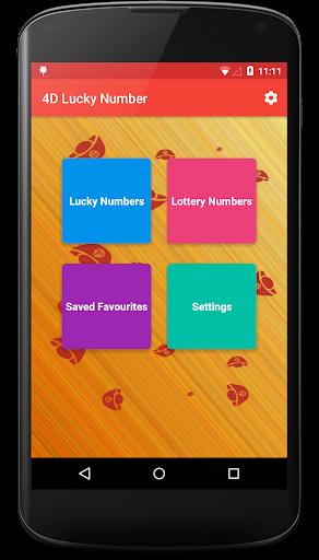 玩免費工具APP|下載4D Lucky Number Generator app不用錢|硬是要APP