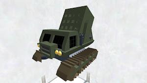 12連装噴進砲搭載車