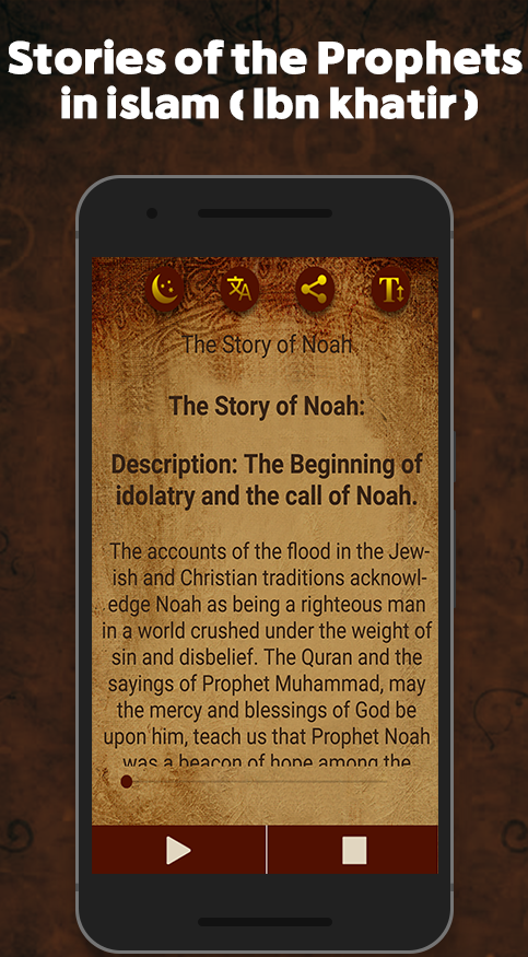 Stories of Prophets in Islam Android 4