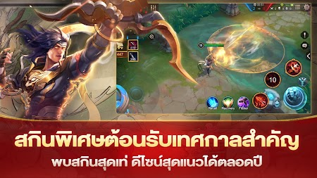 Garena RoV: Mobile MOBA APK screenshot thumbnail 5