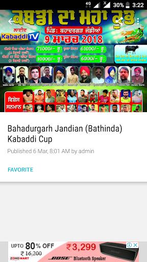 Kabaddi.Tv  screenshots 2
