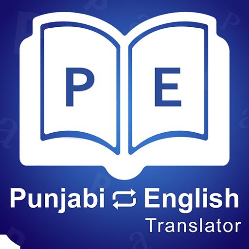 English to Punjabi Translator app (apk) free download for