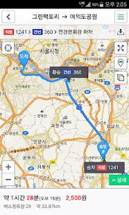 네이버 지도, 내비게이션 – Naver Map - náhled