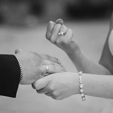 Wedding photographer Vladimir Kazancev (kazantsev). Photo of 10.12.2015